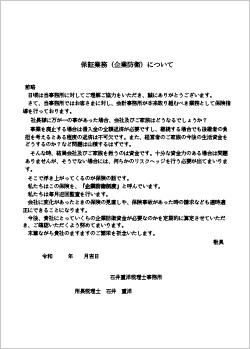 中小会計要領への準拠性の確保PDF3